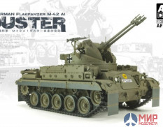 AF35S66 AFV Club 1/35 Танк German M42A1 self-propelled Anti-Aircraft Gun Duster