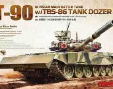 TS-014 Meng Model 1/35 Советский танк Russian Main Battle Tank T-90 w/TBS-86 Tank Dozer