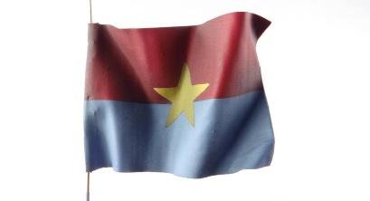 Создание и роспись флагов (Iain Hamilton)