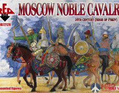 RB72128 Red Box Moscow  Noble Cavalry. 16 cent . (Siege of Pskov) Set 2