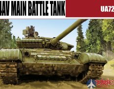 UA72059 Modelcollect 1/72 T-64AV Main Battle Tank