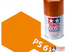 86061 Tamiya PS-61 Metallic Orange
