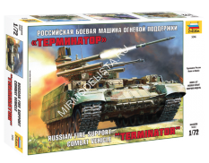 5046 Zvezda 1/72 Russian fighting vehicle fire support