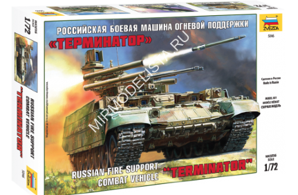 "5046 Zvezda 1/72 Russian fighting vehicle fire support ""Terminator"""