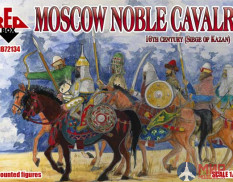 RB72134 Red Box Moscow  Noble Cavalry. 16 cent . (Siege of Kazan) Set 2