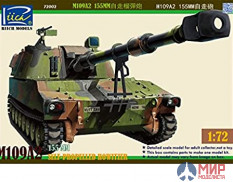 RT72002 Riich Models 1/72 M109A2 155MM Self-Propelled Howitzer