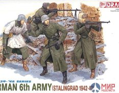 6017 Dragon 1/35 Солдаты German 6th Army Stalingrad 1942-43