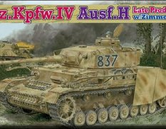 6560 Dragon 1/35 Танк Pz.Kpfw.IV Ausf.H LATE PRODUCTION w/ZIMMERIT
