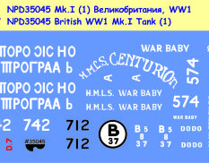 35045 New Penguin Танк Mk.I (1) (Великобритания, Первая Мировая Война