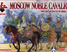 RB72135 Red Box Moscow  Noble Cavalry. 16 cent . (Battle of Orsha) Set 1