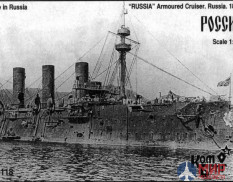 KB70118 Combrig 1/700 Россия Крейсер 1-го ранга 1897, Armored Cruiser Russia, 1897