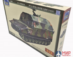 RT72003 Riich Models 1/72 M992A1 Field Artillery Ammunition Support Vehicle (FAASV)