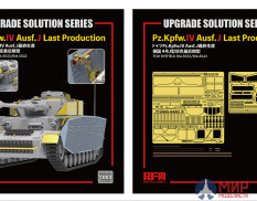 RM-2005 The Upgrade solution for 5070 Panzer III Ausf.J