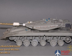 MM35154 Magic Models 1/35 Ствол 120 mm barrel MG251. Merkava Mk.3