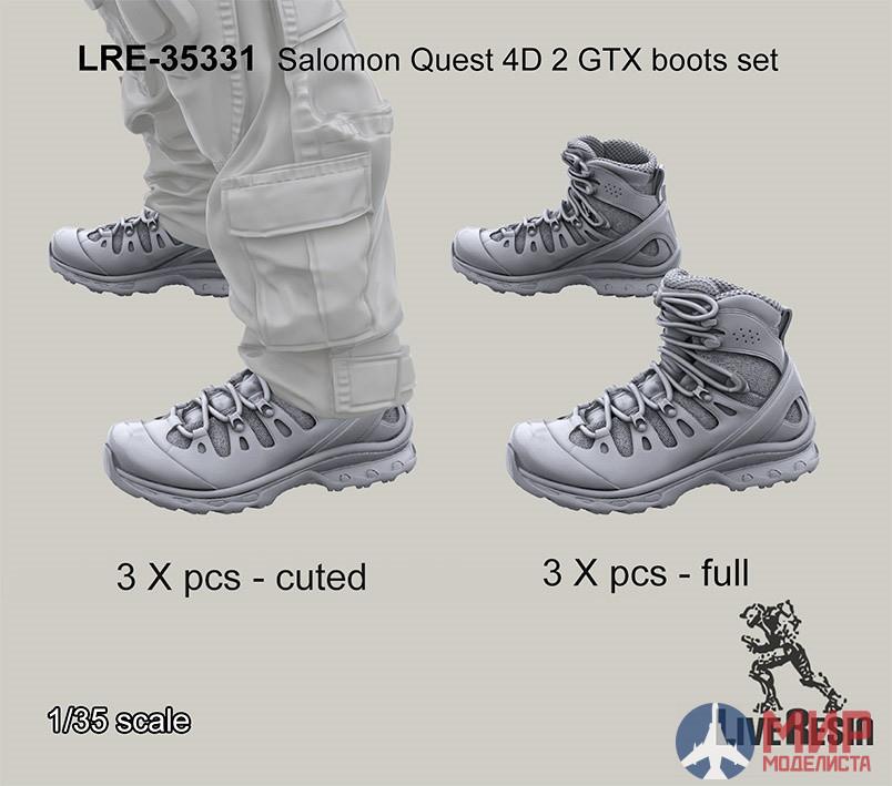 quest 4d 2