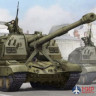 "05574 Trumpeter 1/35 САУ 152мм 2С19 ""Мста"" Russian 2S19 Self-propelled Howitzer"