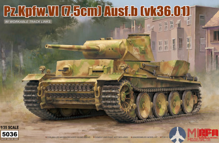 RM-5036 1/35 PZ.KPFW.VI AUSF.B(VK36.01) W/ WORKABLE TRACK LINKS
