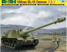 6796  танк ISU-152-2 155mm BL-10 Cannon (1:35) Dragon