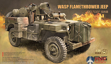 VS-012 MENG MB Military Vehicle WASP Flamethrower