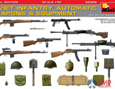 35268 MiniArt аксессуары  SOVIET INFANTRY AUTOMATIC WEAPONS & EQUIPMENT SPECIAL EDITION  (1:35)
