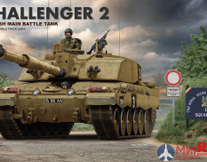 RM-5062 1/35 British main battle tank Challenger 2 w/workable track links
