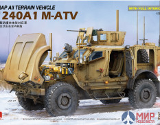 RM-5032 1/35 M-ATV (MRAP ALL TERRAIN VEHICLE) M1024A1