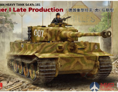 RM-5015 Rye Field Models 1/35 Tiger I Late Production