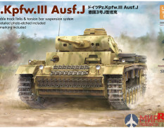 RM-5070 1/35 Pz. Kpfw. III Ausf. J w/workable track links