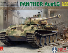 RM-5018 Rye Field Models 1/35 Panther Ausf.G Early / Late Production