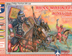 ORI72033  Orion 1/72 Russ Mounted Knights 11-13 cc