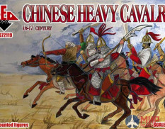 RB72119 Red Box Chinese Heavy Cavalry 16-17 cent 1/72