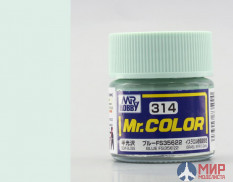 C314 Gunze Sangyo (Mr. Color) Paint urethane acrylic Mr. 10ml BLUE Color FS35622