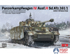 RM-5046 Rye Field Models 1/35 Pz.kpfw.IV Ausf.H early production w/workable track links
