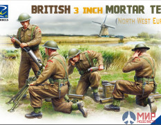 RV35022 Riich Models 1/35 British 3 inch Mortar Team set (North West Europe)