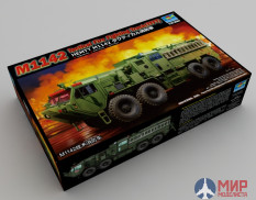 01067 Trumpeter 1/35 M1142 Tactical Fire Fighting Truck (TFFT)