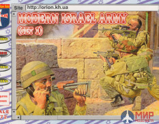 ORI72012  Orion 1/72  Modern Israeli Army (Set 1)