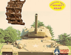 AB3573 Bronco T72 Track Link (Steel Type) for M24 Chaffee