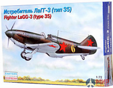 ее72212 Eastern Express 1/72 jet fighter Plane LaGG-3 type 35