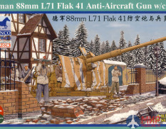 CB35067 Bronco Models 1/35 Зенитное орудие German 88mm L71 Flak41 Anti-Aircraft Gun With Crew