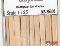 35360 scale Board wide