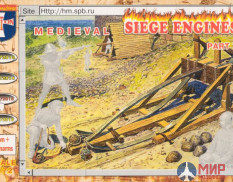 ORI72015  Orion 1/72  Medieval Siege Engines Part 1