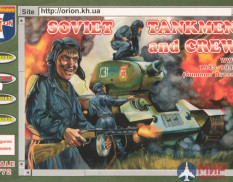 ORI72036  Orion 1/72  WWII Soviet Tankmen and Crew (Summer Dress) 1943-1945