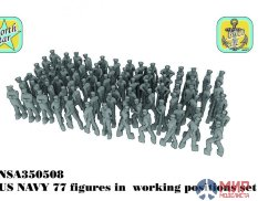 NSA700508 North Star Models 1/700 Фигуры US NAVY figures in  working positions set 2