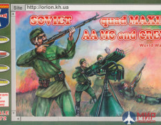 ORI72037  Orion 1/72  WWII Soviet Quad Maxim  AA MG and crew