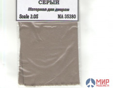 35380 scale Tarpaulin grey