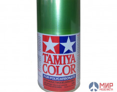 89911 Tamiya PS Green Anodized Aluminium