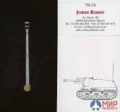 TG73 Jordi Rubio 1/35 Ствол German 10,5 Gescuzwagen (Trump.SPG)