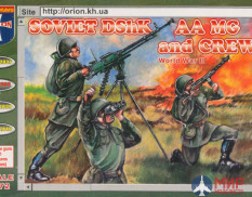 ORI72038  Orion 1/72  WWII Soviet DShK AA MG and crew