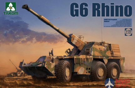 2052 Takom 1/35 САУ G6 Rhino SANDF Self-Propelled Howitzer