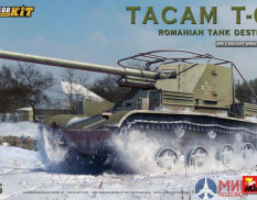 35230  MiniArt  танк TACAM T-60 ROMANIAN TANK DESTROYER. INTERIOR KIT  (1:35)